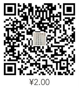 1480911172734
